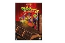 plopshow 2014 het sprookjesboek