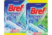 bref powerballs