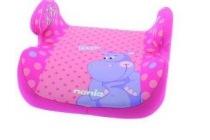 nania topo hippo zitverhoger
