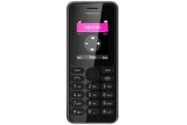 nokia prepaid gsm 108 black
