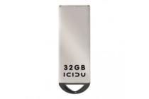 icidu usb stick 32 gb metal flash drive