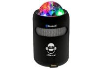 idance discobol bluetooth speaker