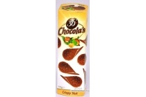 hamlet chocola crispy