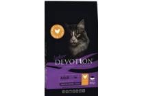devotion kattenvoeding en agrave 800 gram
