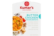 kumar s curries en bumbu s
