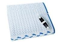 inventum hn1312v elektrische deken voetenwarmte