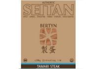 bertyn spelt seitan tamari steak