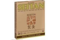 bertyn tarwe seitan shoyu steak 2x150g