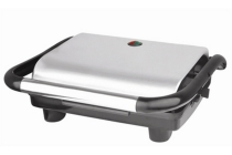 besthome grill gh288