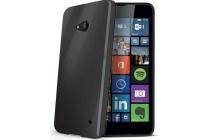 microsoft lumia 640 gel case