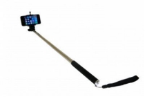 fitseasy bluetooth selfie stick accessoire
