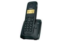 gigaset dect a120 telefoon