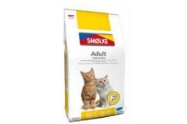 smolke kattenvoeding cat light