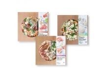 ah luxe verse pizza s
