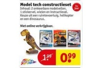 model tech constructieset