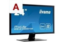 iiyama 24 en quot monitor g master black hawk ge2488hs b1