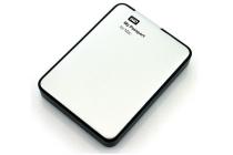 wd 500gb my passport mac harddisk