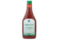 verstegen spice oil chili paprika