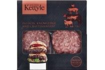 kettyle dry aged hamburger