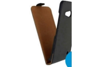 mobilize classic flip case microsoft lumia 550