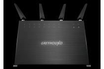 sitecom greyhound router