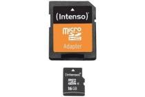 intenso microsd 16gb sd adapter