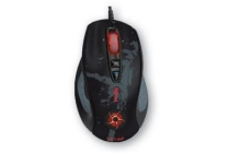 trust gaming muis gxt 33 laser