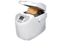 inventum bm75 broodbakmachine wit