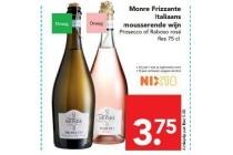 monre frizzante italiaans mousserende wijn