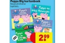 peppa big kartonboek