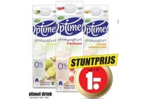 optimel drink