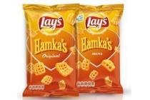 lay s hamka s