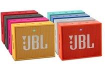 jbl mini bluetooth speaker
