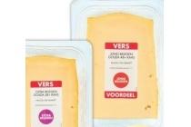 vers voordeel hollandse kaas
