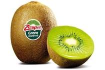 zespri kiwi s