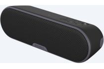sony srs xb2 bluetooth speaker