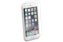 isy itg 7001 iphone 7 tempered glass transparant