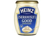 heinz seriously good pot