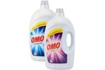 omo wasmiddel