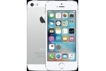 apple iphone 5s 16gb zilver as3