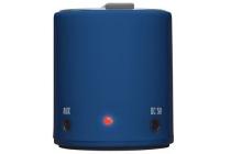 urban revolt drum bluetooth speaker blue