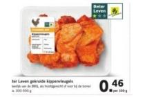 beter leven gekruide kippenvleugels