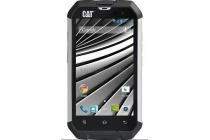 cat smartphone s30