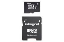 integral micro sdhc kaart 32gb