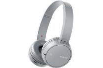 sony mdrzx220bt grijs hoofdtelefoon