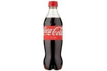 coca cola regular tray