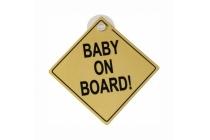 autobordje baby on board