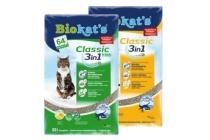 biokat classic 3 in 1
