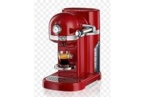 nespresso kitchenaid keizerrood