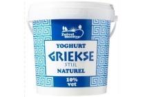 zuivelmeester yoghurt griekse stijl 0